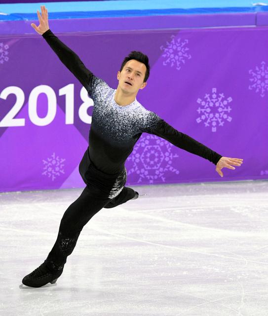 2018年平昌オリンピックのフィギュアスケート競技・男子シングル