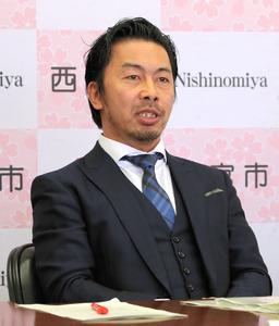 西宮市長が退任願 退職金700万円...