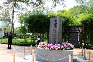 17世紀の「日本人町」、VRで復活...