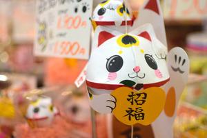 青森にゃんにゃんにゃんの猫の日に招き猫ねぷた販売朝日新聞デジタル