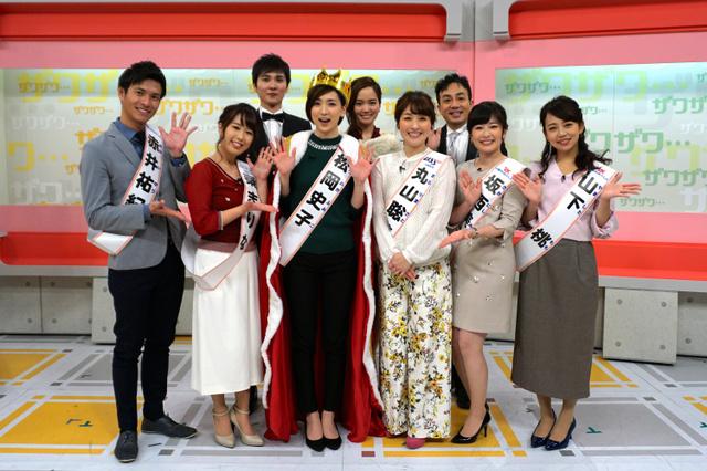 テレビ 日本 海