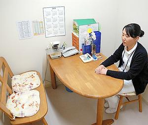 患者を生きる:3498)妊娠・出産...