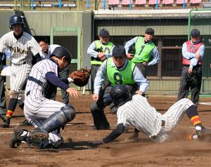 公益財団法人日本少年野球連盟 ボーイズリーグ