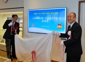 モニターを除幕する秀島市長(右)と駒井ガバナー=佐賀市川副町