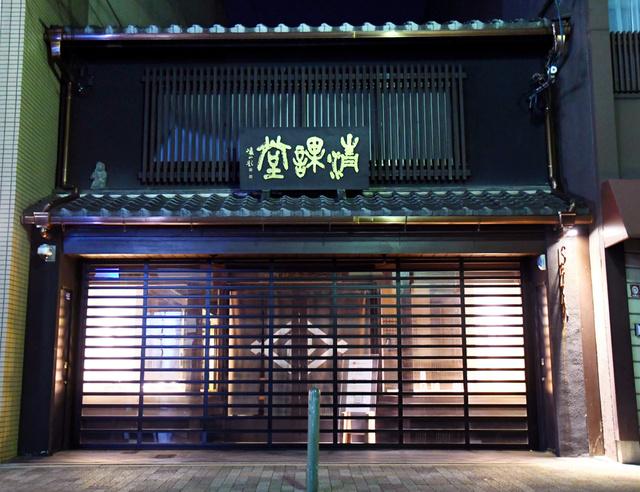 https://www.asahicom.jp/articles/images/AS20180314000068_comm.jpg