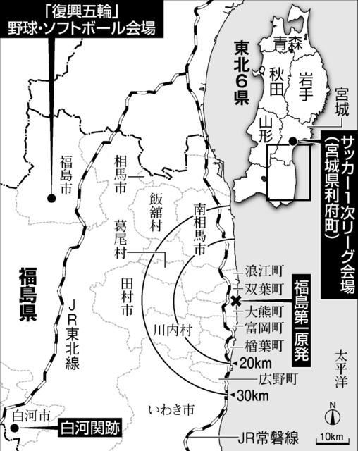 【オリンピック支出5年で8011億円】森喜朗組織委会長「日本の将来、国民のためになる 恩恵を受けるのだから認めてほしい」★6 YouTube動画>3本 ->画像>38枚
