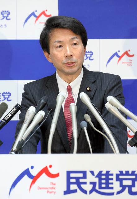 「総辞職も当然、総選挙は遠くないうちに」民進・大塚氏