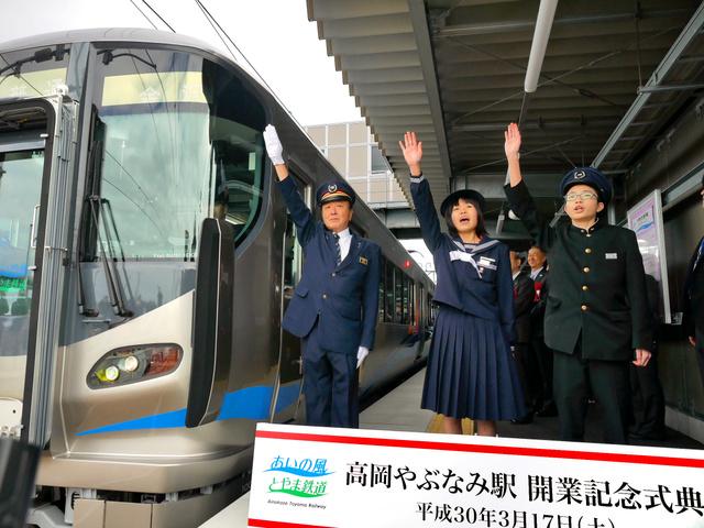 富山 駅 鉄道 あいの 風 とやま [鉄印帳を携えて] あいの風とやま鉄道(富山県)