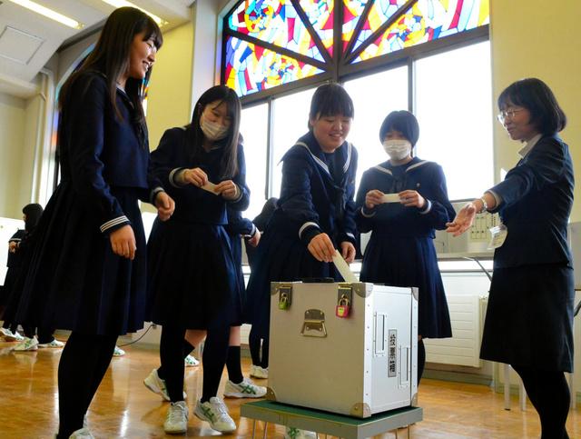 山形)鶴岡北高生が選挙学ぶ 市長選想定して模擬投票:朝日 ...