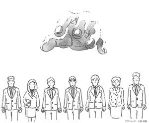 (耕論)問われる公の仕事 榊原英資さん、柴山和久さん、嵯峨生馬さん
