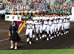 「野球伊万里無料写真」の画像検索結果