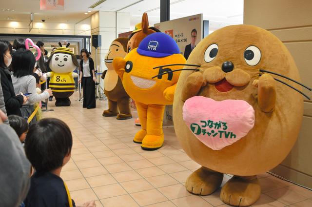 北海道テレビ局のマスコットキャラが集合朝日新聞デジタル