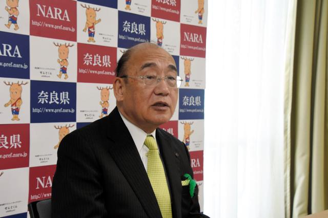 奈良)人口減、県内で顕著 知事...