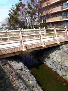 勝手にかけた橋、500カ所 札幌市...