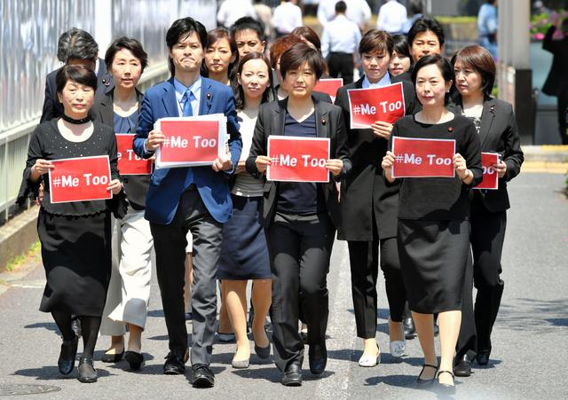 【社会】TOKIO 山口達也メンバー、当初の調べには否認 17歳の別の少女も YouTube動画>2本 ->画像>81枚