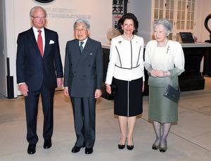 両陛下、スウェーデン国王夫妻と...