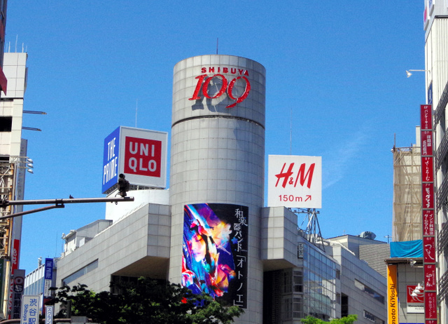 渋谷109、ロゴ変えます 一般募集で、新しい街の顔に:朝日新聞デジタル
