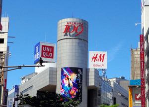 渋谷109、ロゴ変えます 一般募集で、新しい街の顔に