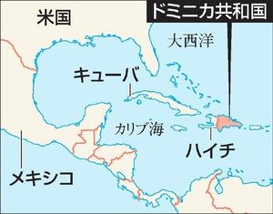 ドミニカ共和国、台湾と断交 中...