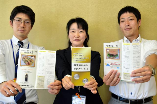 https://www.asahicom.jp/articles/images/AS20180502000695_comm.jpg