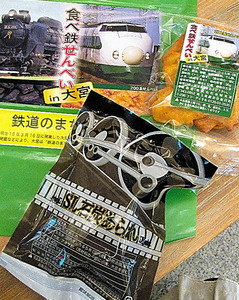 食べ鉄せんべい@JR大宮駅