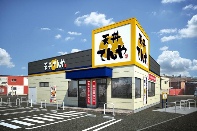 【経済】しゃぶしゃぶで有名な木曽路、「天丼てんや」をFC展開 東海3県中心に ->画像>6枚
