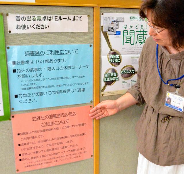 【社会】図書館で自習、大阪で解禁の動き 禁止に半世紀の歴史 ->画像>10枚