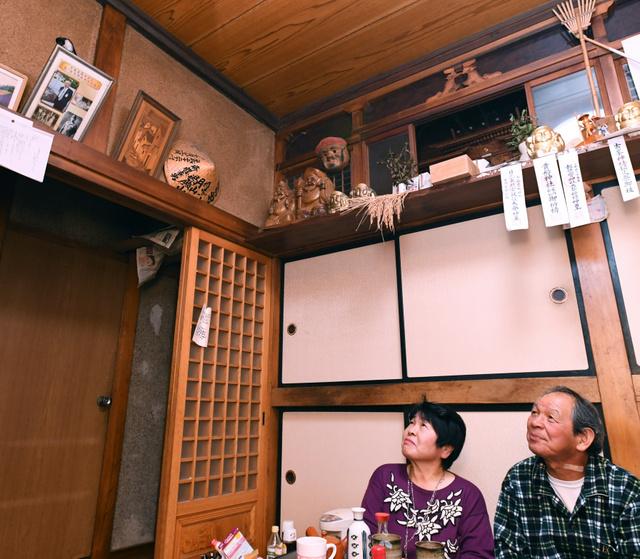 https://www.asahicom.jp/articles/images/AS20180517001100_comm.jpg