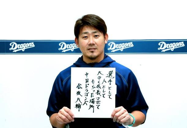 231091df68f18 PLとの延長17回は特別、今も生きる支えに 松坂大輔 - 高校野球:朝日新聞デジタル