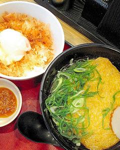 しょうゆ麹の温玉おかかご飯定食@JR新大阪駅