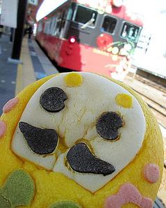 ひゃくまんパン@JR金沢駅