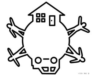 (耕論)シェアの未来 石山アンジュさん、大塚英志さん、野口悠紀雄さん