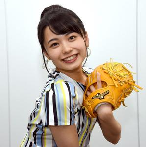 白球追いかけた少女、今は歌で球児を応援 足立佳奈さん - 高校野球 ...