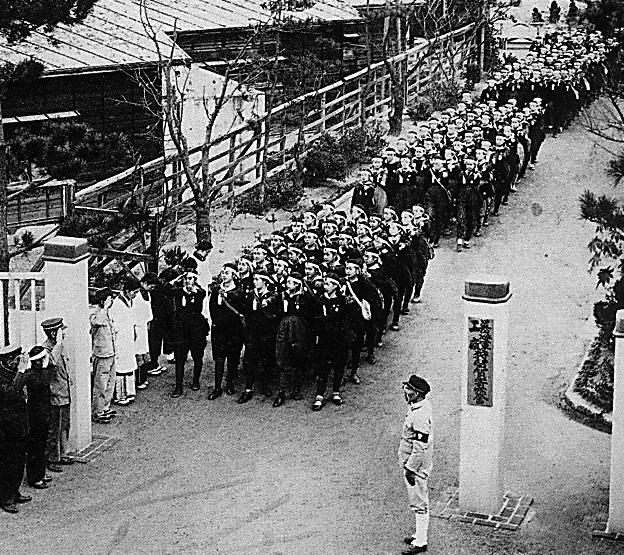 あのとき・それから)1938年 国家総動員法が制定される 行政肥大化 ...
