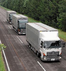 トラック3台を1人で隊列走行 茨...