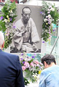 神奈川)横浜市の商店街に献花台 歌丸さんの死を悼む(2018/7/4) 2日亡くなった横浜市出身の落語家、桂歌丸さんを追悼する献花台が3日、横浜市南区の 横浜橋通商店街に