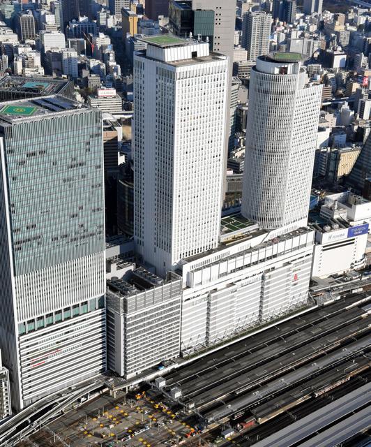 名古屋駅に関するトピックス:朝...