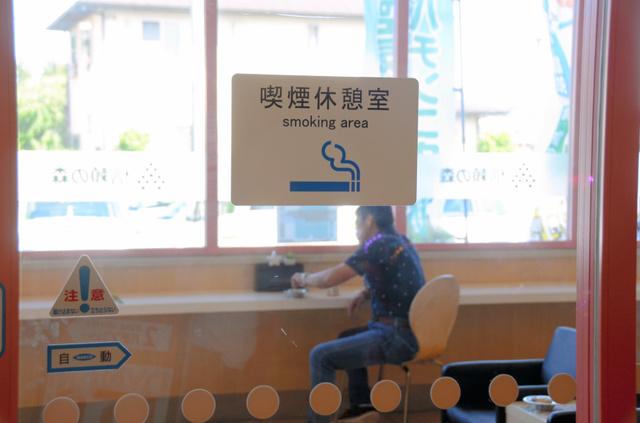 「パチンコ店禁煙」の画像検索結果