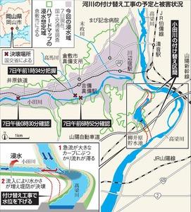 【倉敷市真備町冠水】洪水ハザードマップとほぼ同じ浸水区域、河川改修も計画 予測していた災害で30人近い犠牲者を出す ->画像>86枚