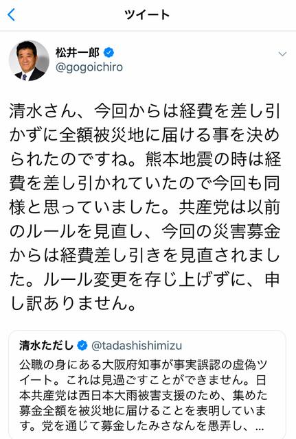 https://www.asahicom.jp/articles/images/AS20180711006163_comm.jpg
