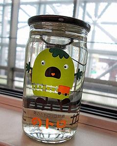 「のトロ」のカップ酒@JR金沢駅