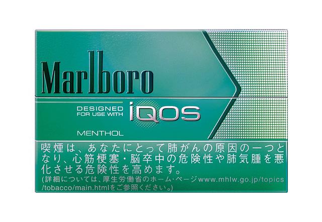 アイコス タバコ 値段