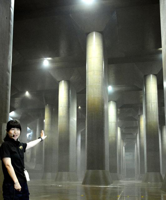 埼玉 地下 神殿