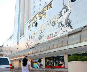秋田)秋田駅前に竿燈の巨大壁画...