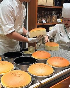 焼きたてチーズケーキ@JR新大阪駅