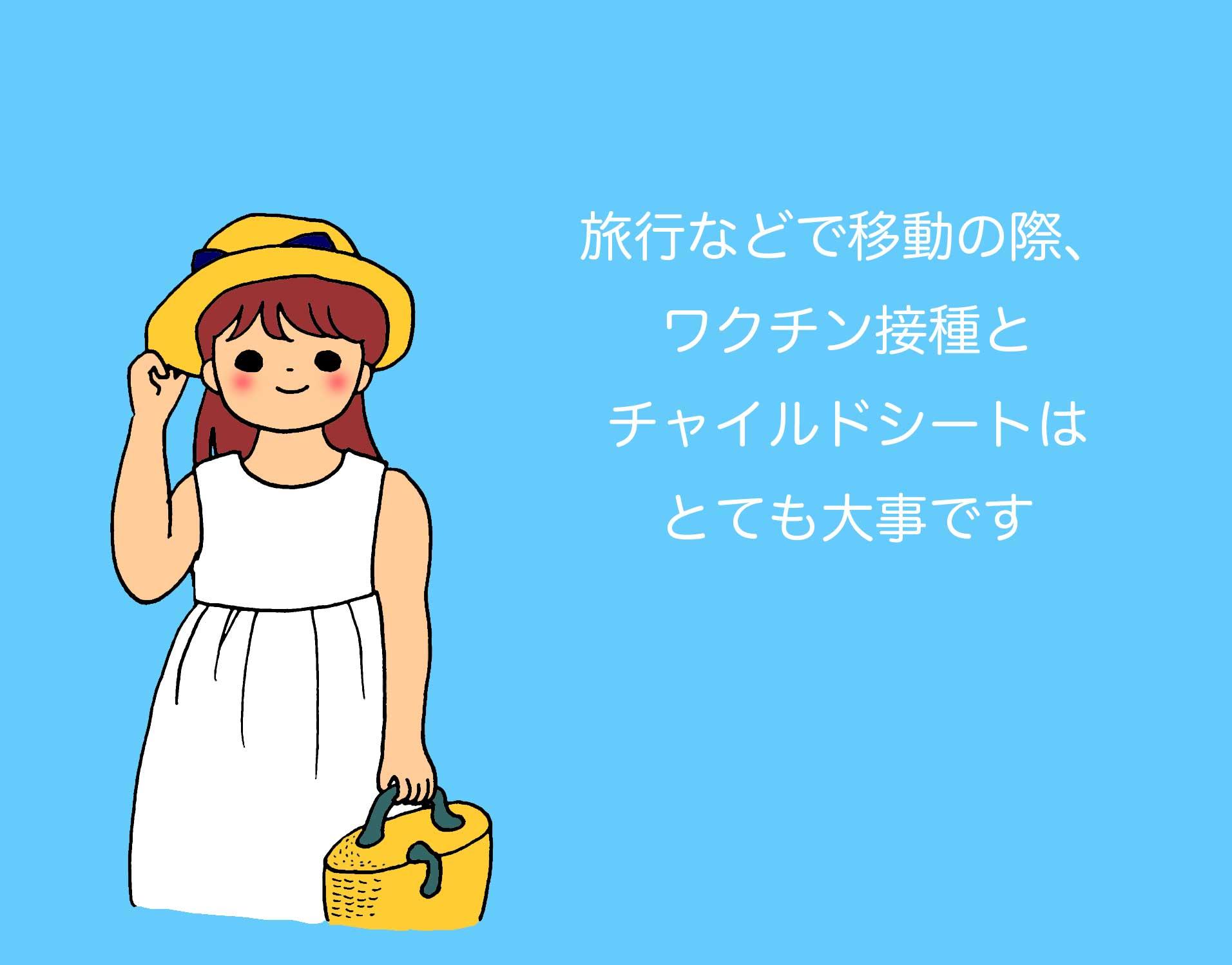 猛暑人混み 赤ちゃんとの外出何に注意朝日新聞デジタル
