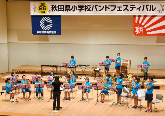 秋田)県小学校バンドフェス開催...