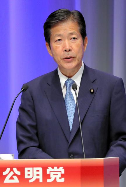 公明・山口代表、日本不参加の核禁止条約の重要性を指摘:朝日新聞デジタル
