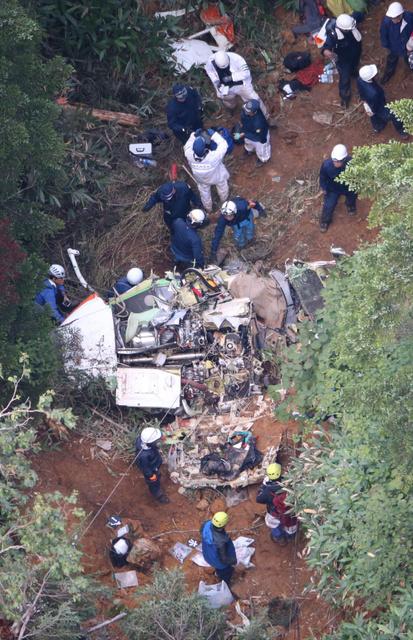 ヘリ墜落、自衛隊員5人が現場で一夜明かす:朝日新聞デジタル