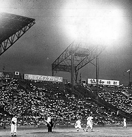 あの日あの時)1956年8月12日 全国高校野球:朝日新聞デジタル